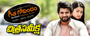 geetagovindam movie review