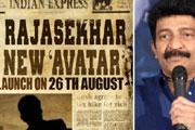 Rajeshkar's 'avatar'