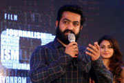 Tarak Emotional Touch 'Aravinda Samata' ..!