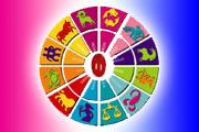 weekly horoscope november 9th to november15th