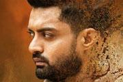 Kalyanram thriller '118'!
