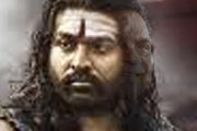 This is the look of Vijay Sethupathi in sira