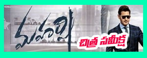 maharshi movie review