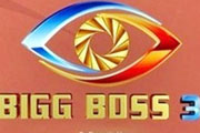 Bigboss  to be created