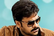 Who is going to romance with megastar?