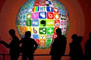 Failing 'App': Mental problem?