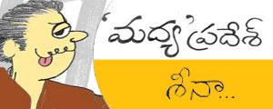 madyapradesh- comedy story