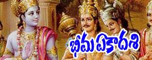 bheema ekadasi