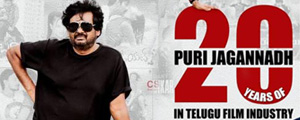 PURI JAGAN 20 years Journey of Cinema
