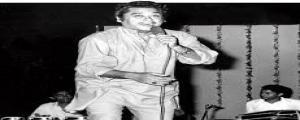 ప్రముఖ బాలీవుడ్ నేపధ్య గాయకుడు -  కిషోర్ కుమార్
