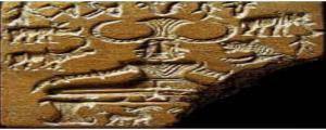 సింధూ ప్రజల తాత్విక చింతన