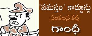 Complete Cartoons