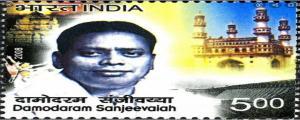 అభ్యుదయవాది దామోదరం సంజీవయ్య.