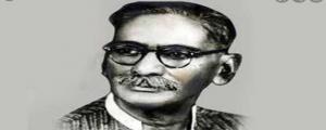గుర్రం జాషువా .