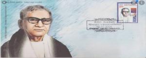 తెన్నేటి విశ్వనాథం.