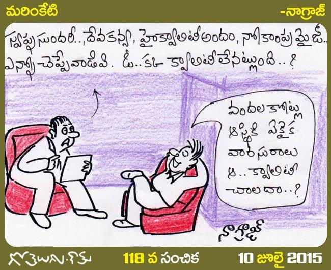 100 crores