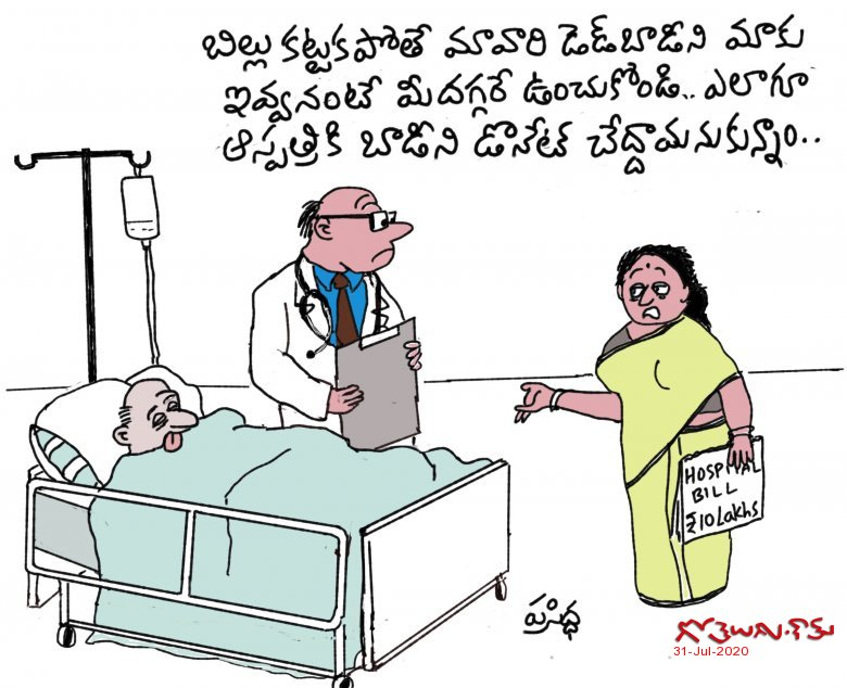 Body donation