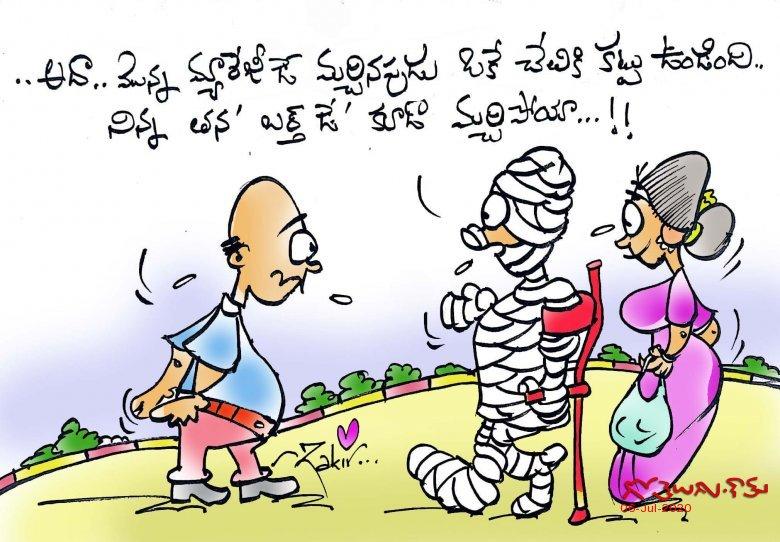 Marupu