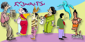 Telugu Cartoons of Gotelugu Issue No 201