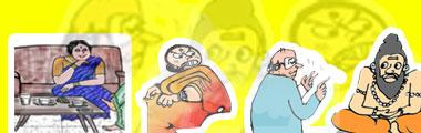 Telugu Cartoons of Gotelugu Issue No 203