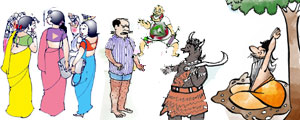 Telugu Cartoons of Gotelugu Issue No 205