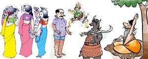 Telugu Cartoons of Gotelugu Issue No 213