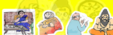 Telugu Cartoons of Gotelugu Issue No 218