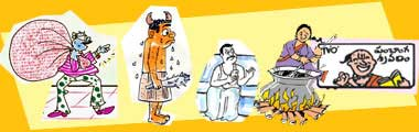 Telugu Cartoons of Gotelugu Issue No 223