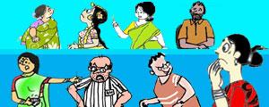 Telugu Cartoons of Gotelugu Issue No 298