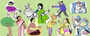 Telugu Cartoons of Gotelugu Issue No 307