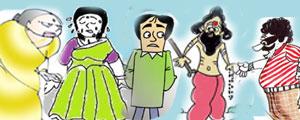 Telugu Cartoons of Gotelugu Issue No 328