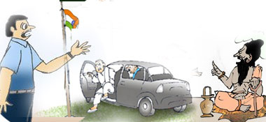 Telugu Cartoons of Gotelugu Issue No 332