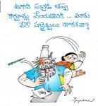 ugadi pachadi cartoonist
