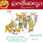 Heyy Krishna