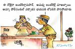 police uncle