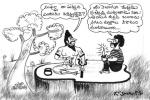 swami - thief