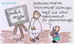 gandhi student