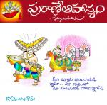 Music by Ravana