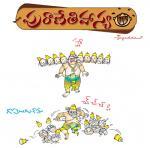 Sneezing Ravana