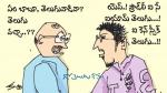 thelugu bhasha