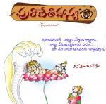 Brahma, Saraswathi and Lakshmi Devi