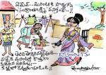 sankranthi lakshmi