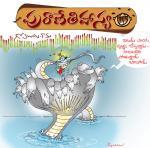 puraneti hasyam