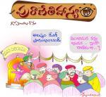 bhuvana vijayamu