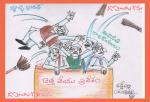 swachh bharath