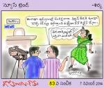 newstrend