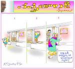 ramkrishna