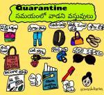 Quarantine సమయంలో వాడని వస్తువులు