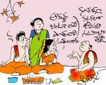 ఆదర్శజంట