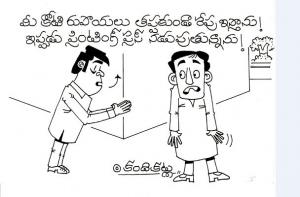 Cartoon 5